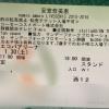 【音楽LIVE】美魔女•安室ちゃんに会いに行く
