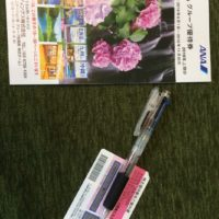 【株主優待】ANA 2016年2月分の優待到着!!!!