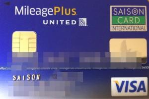 unitedcard-300x200