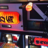【大阪 焼肉】「肉居酒屋 万両 大阪」の天神橋筋店にて、マジウマ肉を堪能した。