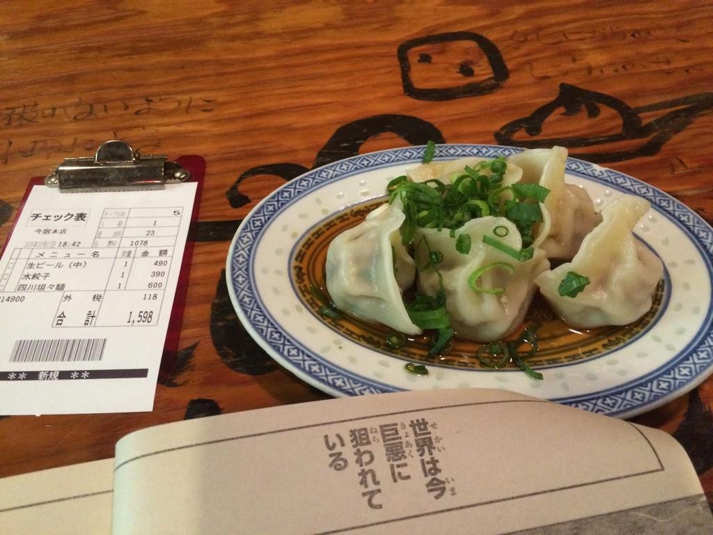 【中華料理】てんじく  姫路といえば