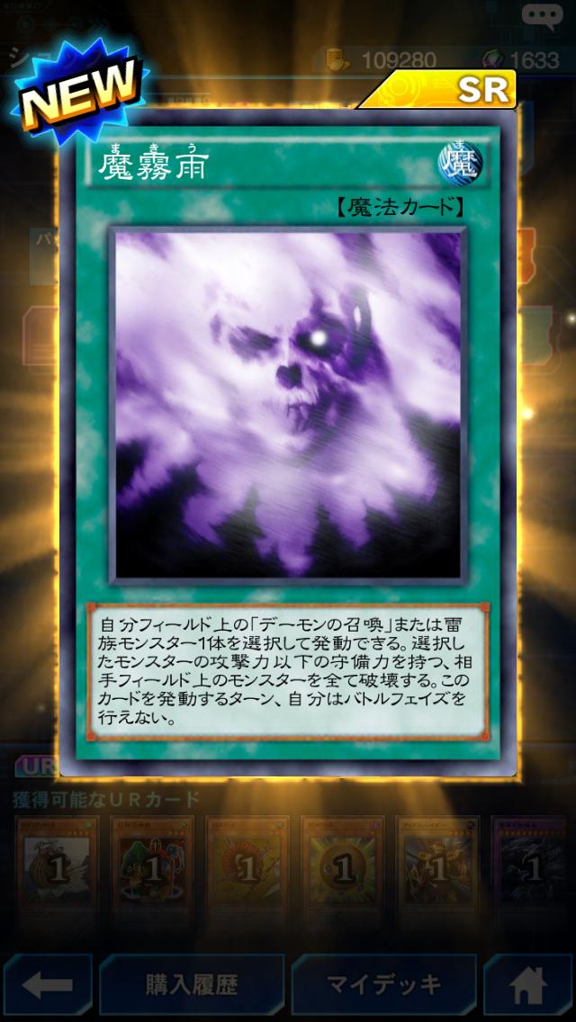【リンクス】闇遊戯のキャラ解放!ビジュアル最高にカッコいいッス!