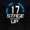 【リンクス】ステージ17!!!トレーダーの品揃え拡張!!効果モンスターつえぇ!