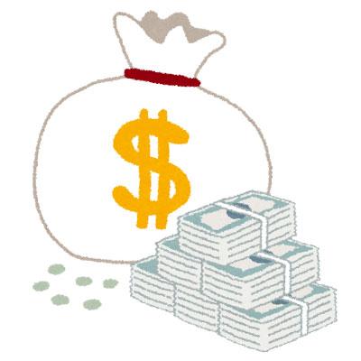 free-illustration-money-bag-dollar
