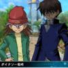 【リンクス】竜崎、羽賀、キース登場。なつかしいよおまいら。