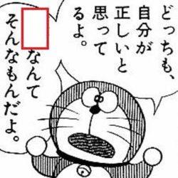 2,000万円突破記念【資産管理・貯金家計簿】2017年末時点を公開します。